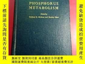 二手書博民逛書店罕見PHOSPHORUSS METABOLISM(磷素代謝,第一
