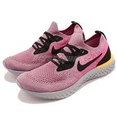 【四折特賣】Nike 慢跑鞋 Epic React Flyknit GS 粉紅 黑 避震回彈 女鞋 大童鞋 【ACS】 943311-500