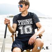 【男人幫】T1364*美式潮流簡約時尚數字點點T恤