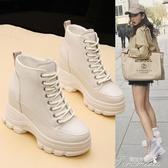 時尚短靴 短靴子女秋款新款厚底女鞋內增高冬季瘦瘦靴英倫風馬丁靴 快速出貨