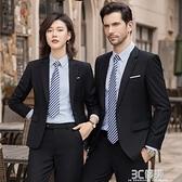 西裝外套 單扣藍色西服套裝男女同款職業裝商務正裝西裝修身工作服上班工裝 3C優購