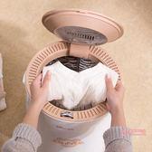 乾衣機 烘干機家用內衣消毒機速干衣兒童寶寶衣服烘衣機干衣機靜音T