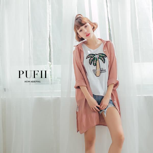 現貨 PUFII-罩衫 輕薄感側開衩長版襯衫罩衫薄外套 3色-0628  夏【CP14892】