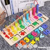 兒童認數早教益智力開髮寶寶數字積木拼圖玩具1-2-3-6周歲男女孩QM 西城故事