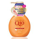 日本 KOSE 高絲 Q10活齡 水潤護手乳 ◆86小舖 ◆