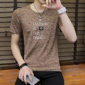 短袖T恤男夏季圓領半截袖青少年男裝冰絲體恤打底衫夏裝上衣服男 交換聖誕禮物