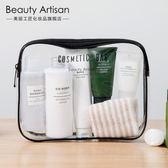 化妝包TPU拉鏈收納袋化妝包透明防水洗漱包旅行常備收納包