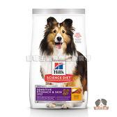【寵物王國】希爾思-成犬敏感胃腸與皮膚(雞肉特調食譜)-4磅 ★加贈希爾思拾便袋(150122) x1包