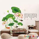 壁貼【橘果設計】蓮花 DIY組合壁貼 牆...
