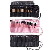 24支化妝刷套裝全套彩妝工具組合初學者眼影刷子黑粉色化妝筆32支-黑色地帶