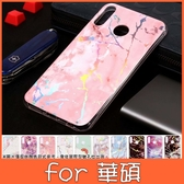 鐳射大理石 華碩 ZenFone 5 ZE620KL 5Q ZC600KL 5Z ZS620KL 手機殼 全包邊 軟殼 保護殼