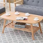 茶几桌北歐時尚茶几桌簡約邊几實木現代小戶型長方形餐桌咖啡桌茶桌wy