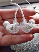 入耳式耳機線控帶麥線控耳機