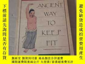 二手書博民逛書店Ancient罕見Way To Keep FitY19662 Zong Wu; Li Mao Shelter