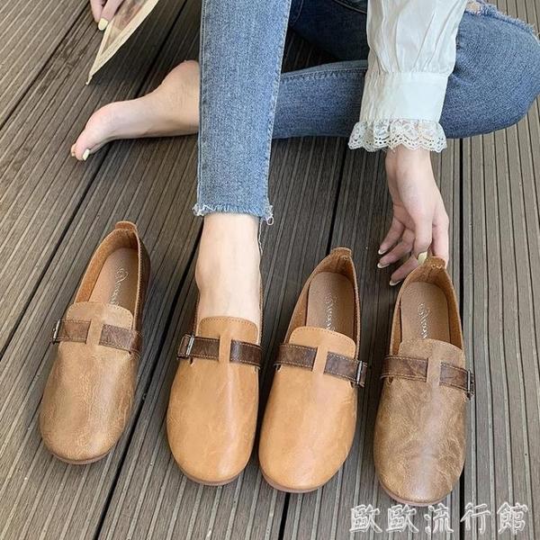 樂福鞋 豆豆鞋女平底單鞋子潮2021年新款春季百搭一腳蹬小皮鞋仙女樂福鞋 歐歐