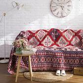 全館85折沙發蓋布沙發巾沙發墊全蓋布線毯防塵罩防滑單雙人組合沙發罩毯子 森活雜貨