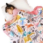 四季款泡泡毯 多功能被套毯 雙面雙色親膚蓋被毯-JoyBaby
