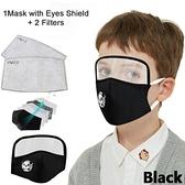 IDEA 現貨 兒童防護面罩布口罩 口罩 面罩 防護 防護罩 透明PET 防疫 不起霧 非醫療口罩