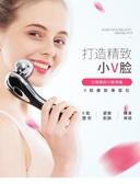 微電流緊致美容儀提拉V臉部 按摩器儀雙下巴電動女滾輪