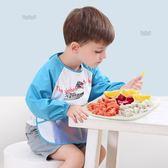 全館85折兒童吃飯圍兜1-3歲寶寶喂飯食飯兜嬰兒圍嘴防水罩衣超軟飯都兜衣 森活雜貨