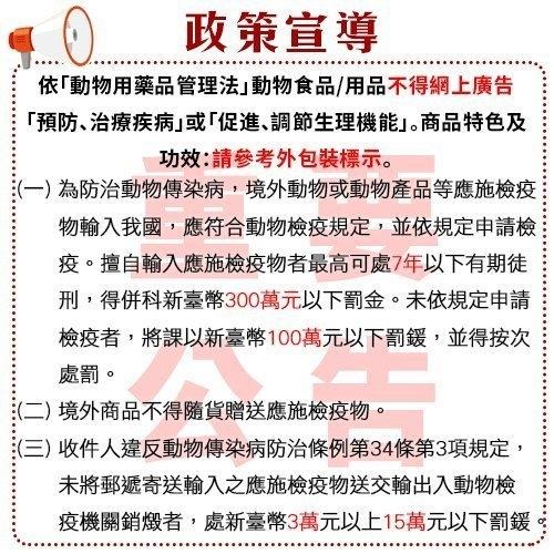 *WANG*8in1自然奇蹟 酵素環保玉米貓砂10LB·添加絲蘭除臭配方 吸收力超強·貓砂