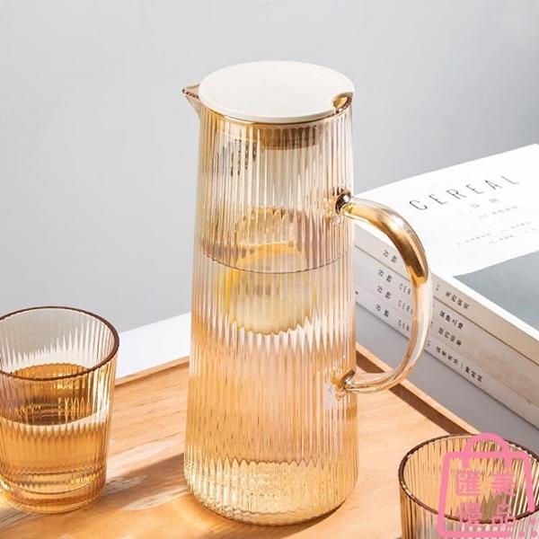 玻璃冷水壺耐熱耐高溫涼水壺涼白開水壺大容量扎壺【匯美優品】