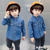 兒童襯衫男童帥氣上衣兒童牛仔襯衫外套1-3周歲韓版薄款 歐韓時代