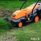 手推式電動割草機小型家用除草機多功能打草機園林草坪修剪 FX2003 【毛菇小象】