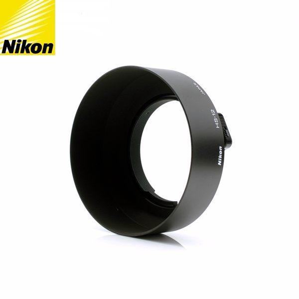 我愛買#原廠Nikon遮光罩HS-12金屬遮光罩(具消光紋)可倒裝50mm F1.4 F1.8遮罩55mm f2.8 f3.5Micro