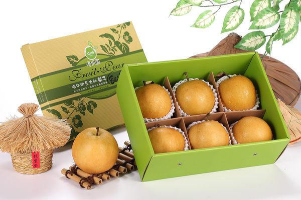 【優果園】卓蘭牛奶新興梨禮盒★(6入裝)★每顆約500g【水分多,肉質細嫩】