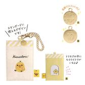 尼德斯Nydus 日本正版 San-X 拉拉熊 懶熊 黃色小雞 可愛造型 票卡夾 證件套 悠遊卡夾 識別證套
