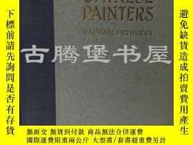 二手書博民逛書店1920年 中國畫家罕見Chinese Painters Rap