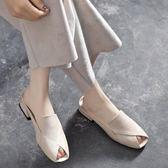 拖鞋女夏時尚2018夏季新款外穿平底百搭真皮中跟低跟魚嘴方頭拖鞋 挪威森林