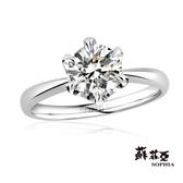 蘇菲亞SOPHIA - 經典六爪1.00克拉FVVS1 3EX鑽石戒指