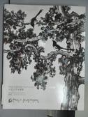 【書寶二手書T8/收藏_PAO】POLY保利_中國近現代書畫_2013/4/6