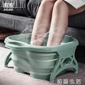 泡腳桶可摺疊洗腳盆家用塑料便攜式旅行浸腳盆過小腿按摩泡腳神器 中秋節全館免運