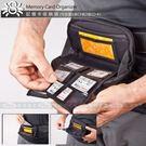 《數碼星空》美國 SPIDER CAMERA HOLSTER 速拍樂 記憶卡收納袋〔立福公司貨〕CF卡 SD卡 手機