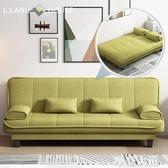 北歐可折疊沙發床兩用坐臥客廳單人多功能沙發床小戶型經濟型雙人QM『摩登大道』
