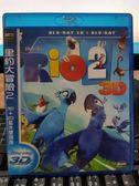挖寶二手片-Y00-151-正版BD【里約大冒險2 3D單碟】-藍光動畫