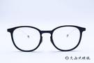 Kaffeine 咖啡因 Kona C1 (黑/金) 韓國設計 經典框型 近視眼鏡