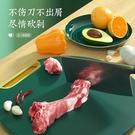 砧板 切菜板 菜板抗菌防霉家用 PE砧板圓形切菜板水果 塑料案板廚房占板剁骨板【618特惠】
