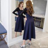 初秋套裝時髦套裝女士時尚兩件套新潮初秋裝 麥吉良品