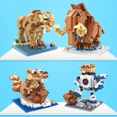 🎉冰河動物系列積木🎉 DIY迷你松鼠機積木 大象積木小顆粒微型樂高創意拼插益智【預購】