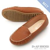 豆豆鞋 D+AF 舒適首選.MIT素面莫卡辛豆豆鞋*棕