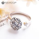 [925純銀]結晶花淚旋轉花型美鑽C形可調式戒指【SL506】璀璨之星☆