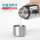 保溫水壺 俄羅斯全鋼保溫杯不銹鋼304大容量男便攜水杯子戶外運 晶彩LX