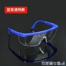 護目鏡 12副裝護目鏡勞保防飛濺工業男女防塵防風沙騎行電焊透明防護眼鏡 快速出貨