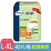 添寧 貼心敢動褲 L-XL號 (10片x4包/箱)