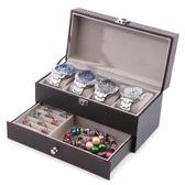首飾盒雙層碳纖維旅行便攜珠寶飾品戒指項鍊收納整理首飾盒手錶收納盒