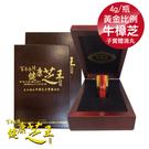 百年永續健康芝王 牛樟芝滴丸 4g/瓶 專品藥局【2009880】
